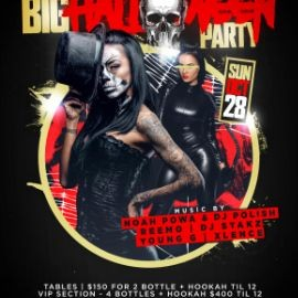 Image for Big Halloween Party At Jouvay Nightclub