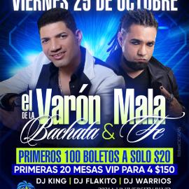 Image for EL Varon de La Bachata & Mala Fe @COCO CABANA!!