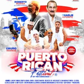 Image for Puerto Rican Festival of the Carolinas®